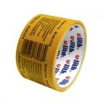 Lepicí páska ULITH oboustranná 50 mm x 5 m bílá