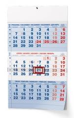 Kalendář 2021 nástěnný tříměsíční A3 BNC1 modrý