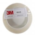 Lepicí páska 3M 9515W, bílá 19mm x 3 metry oboustranná