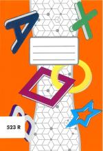Sešit 523e linkovaný 20 listů