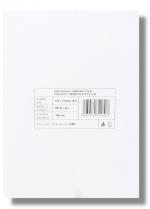 Laminovací fólie Standard A5 100 mic. 100 ks lesklá