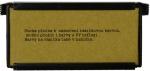 Razítkovací poduška Trodat 4911 - Imprint 1, náhradní - suchá