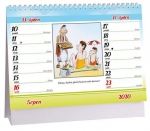 prev_1565164331_kalendar-humor-koreni-zivota-2020_(2).jpg